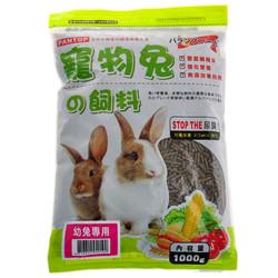 1423002900(E)PANTOP邦比寵物幼兔綜合主食1000g