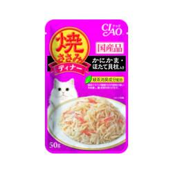 4901133619380CIAO鰹魚燒晚餐餐包雞肉+鰹魚+蟹肉+干貝50g