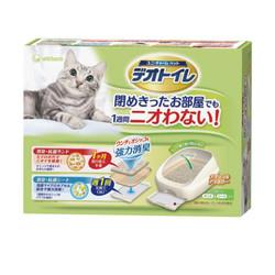 Unicharm 雙層貓砂盆半罩米白色