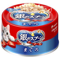 4520699630082銀湯匙貓罐頭鮪魚70g