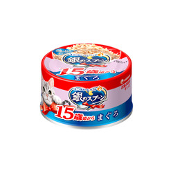 4520699632543銀湯匙貓罐頭鮪魚15歲70g