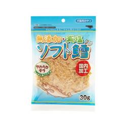 藤沢減鹽軟製鱈魚30g 4902524220932