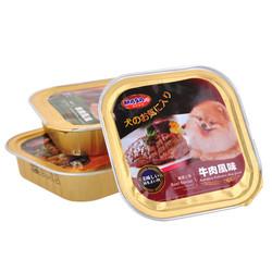 4716609943780(E)瑪莎犬用餐盒-牛肉風味100g/A012-1