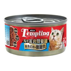 4713616703932(E)芮可紅肉營養罐-鮪魚紅肉+嫩雞肉85g