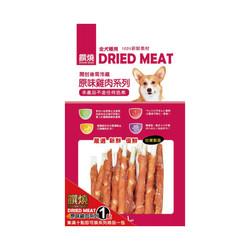 4710345025731(E)饌燒牛奶棒捲肉-10入