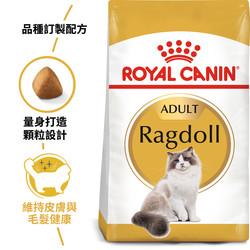 3182550825351皇家(貓)RD32布偶成貓RD32 2KG