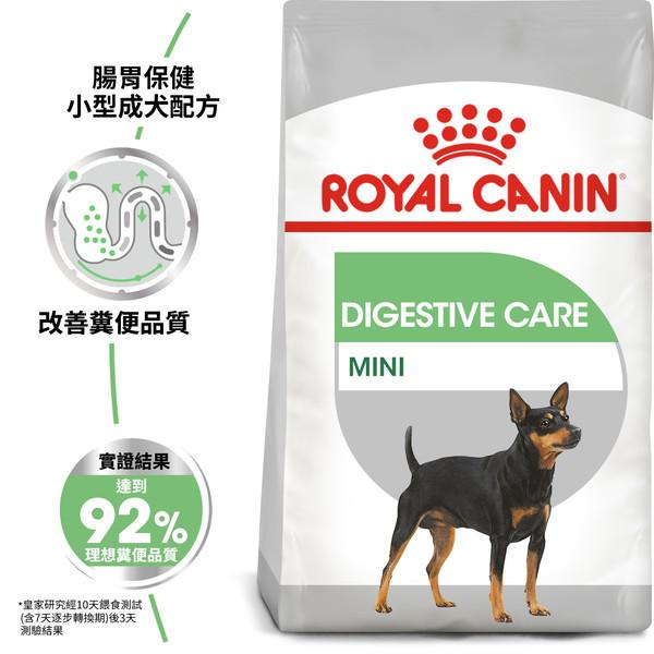 3182550894012皇家(犬)腸胃保健小型成犬DGMN  3KG