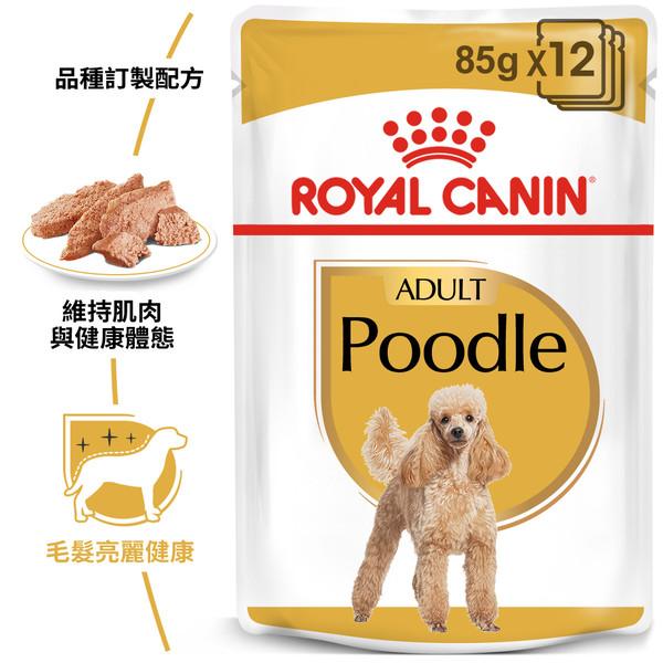 9003579001653皇家(犬)貴賓犬專用濕糧PDW 85G