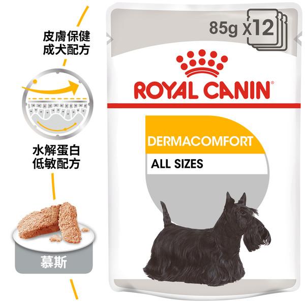 9003579008829皇家(犬)皮膚保健犬濕糧DMW 85G