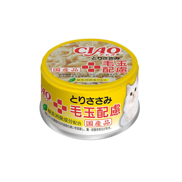 【CIAO】 旨定罐162號化毛配方(雞肉)80g