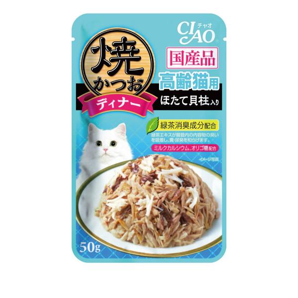 4901133619656CIAO鰹魚燒晚餐餐包高齡貓(鰹魚+干貝)50g