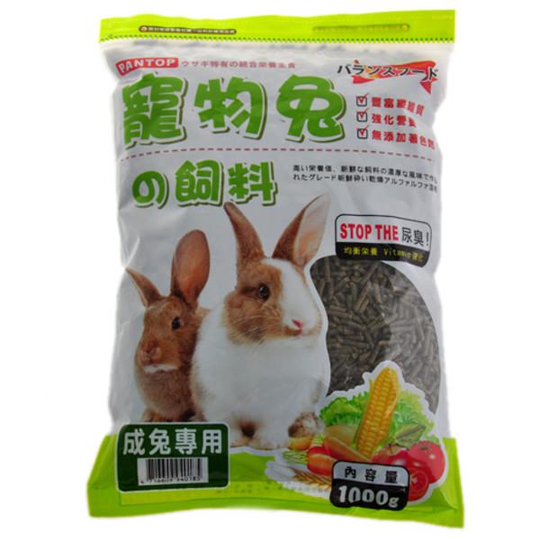 1423003000 (E)PANTOP邦比寵物成兔綜合主食1000g