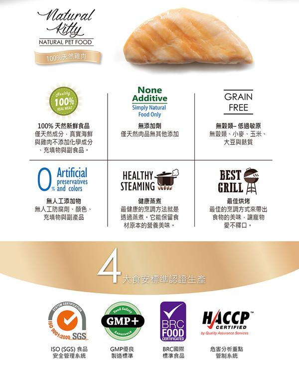 4712937600371自然小貓100%天然雞肉30g