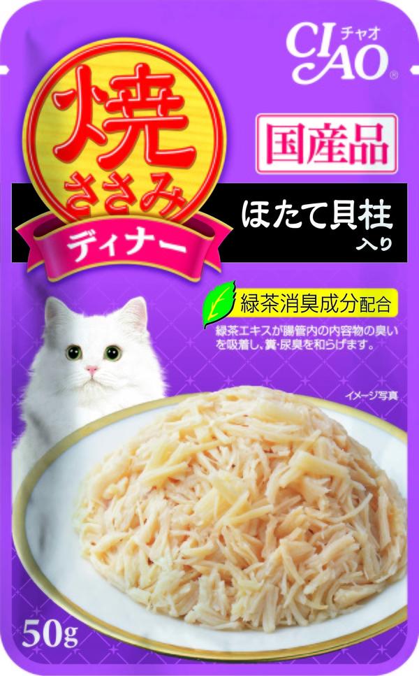 4901133619397CIAO鰹魚燒晚餐餐包雞肉+鰹魚+干貝50g
