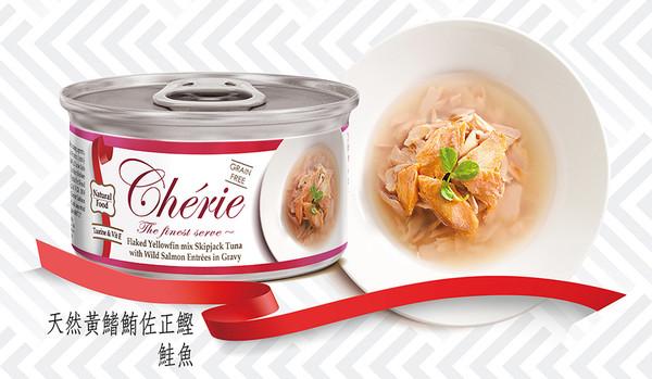 4712937600333法麗湯汁系列天然嫩雞肉貓罐80g
