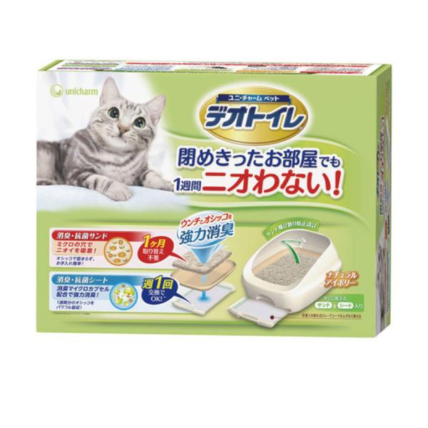 【Unicharm 嬌聯】 雙層貓砂盆半罩米白色