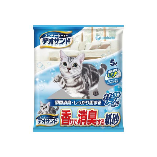 【Unicharm 嬌聯】消臭大師強力消臭紙砂-沐浴香5L