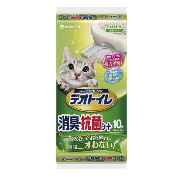 4520699613443Unicharm 一週間消臭抗菌貓尿墊-10片