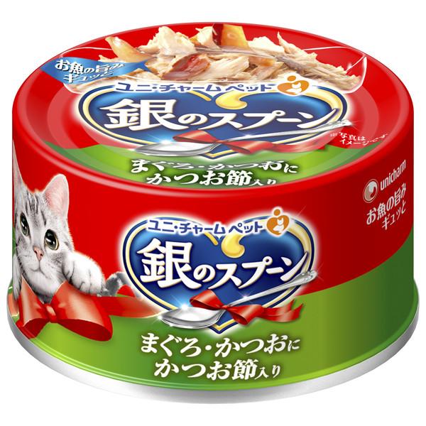 4520699630556銀湯匙貓罐頭鮪魚+鰹魚+柴魚片70g