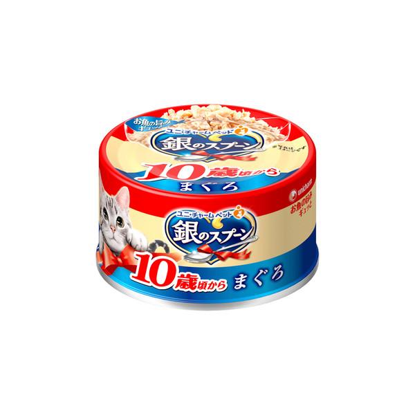 【Unicharm 嬌聯】銀湯匙貓罐頭鮪魚70g  10歲/13歲/15歲