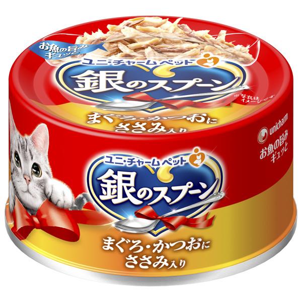 4520699630341銀湯匙貓罐頭-鮪魚+雞肉/70g