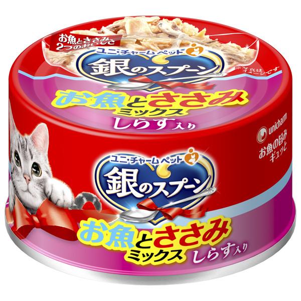4520699632604銀湯匙貓罐頭-鮪魚+吻仔魚+雞肉/70g