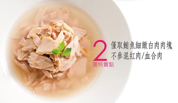 4712937600326法麗湯汁系列天然黃鰭鮪佐正鰹鮭魚貓罐80g