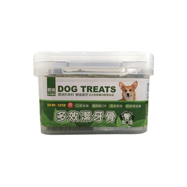 【饌燒】小型犬多效潔牙骨 海藻+雞肉(毛髮亮麗)(長) 1525g
