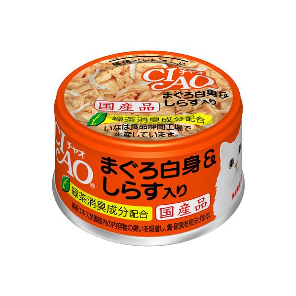 4901133061158CIAO 旨定罐2號(鮪&?) (85g*24罐/箱)