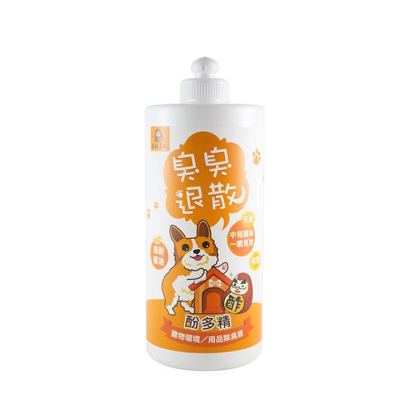 【木酢達人DAWOKO】酚多精除臭抗菌液-清新橘油1000ml+150ml