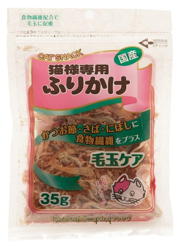 【藤沢 フジサワ】貓咪撒片+小魚 化毛35g