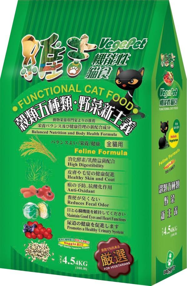 4712013802019維吉機能素貓食4.5KG