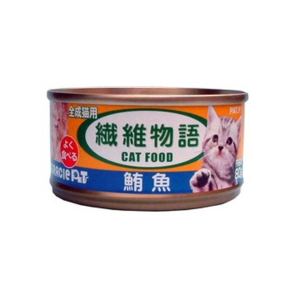4975677019340纖維物語-化毛貓食罐頭-鮪魚