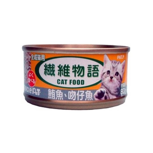4975677021299纖維物語-化毛貓食罐頭-鮪魚+吻仔魚