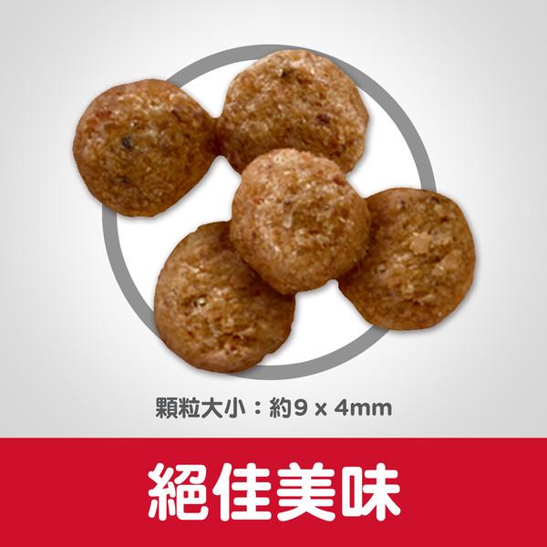 【Hills 希爾思】低卡配方 成犬 小顆粒 雞肉與大麥 12公斤 052742026985