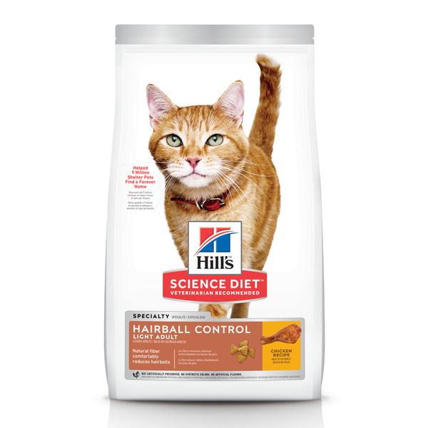 【Hill's 希爾思】毛球控制 成貓 低卡配方 雞肉 (3.17/7.03公斤)