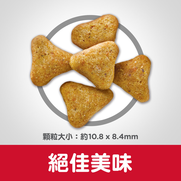 52742888200【Hills 希爾思】毛球控制 成貓 低卡配方 雞肉 3.17公斤