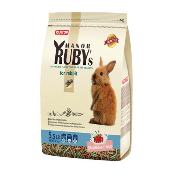 【PANTOP邦比】莊園寵物兔糧 (草莓牛奶/蔓越莓) 2.5kg