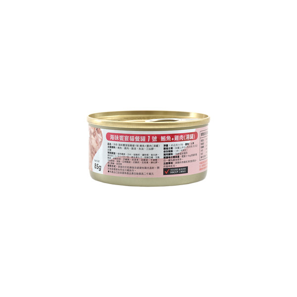 4712257323721(E)沛奇-海味饗宴貓餐罐1號-鮪魚+雞肉85g