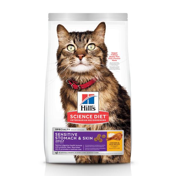 【Hill's 希爾思】敏感胃腸與皮膚 成貓 雞肉與米 1.58公斤