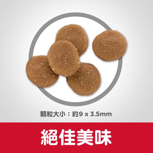 52742852300【Hills 希爾思】敏感胃腸與皮膚 成貓 雞肉與米 1.58公斤