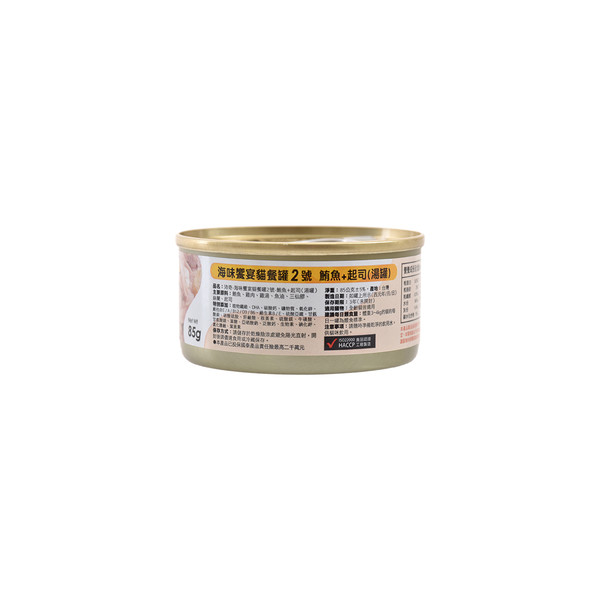 4712257323738(E)沛奇-海味饗宴貓餐罐2號-鮪魚+起司85g