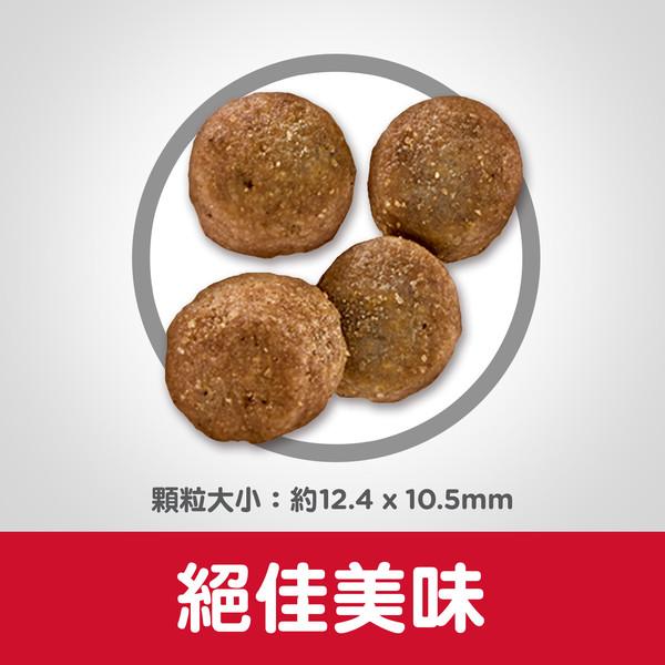 52742001821【Hills 希爾思】敏感胃腸與皮膚 成犬 雞肉 1.81公斤