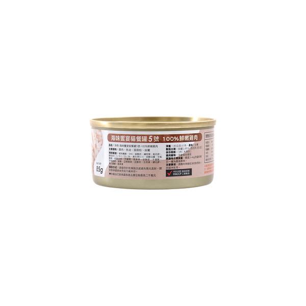 4712257323769(E)沛奇-海味饗宴貓餐罐5號-100%鮮嫩雞肉85g