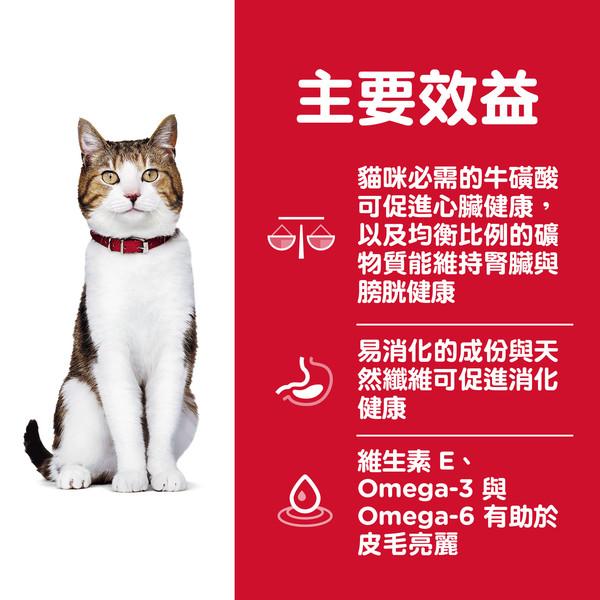 52742005034【Hills 希爾思】高齡貓 雞肉 3.5公斤