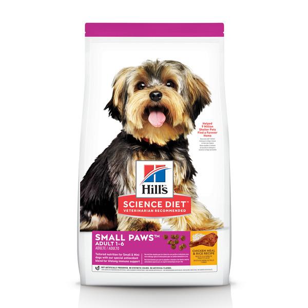 【Hills 希爾思】小型及迷你 成犬 雞肉與米 1.5公斤 052742020877