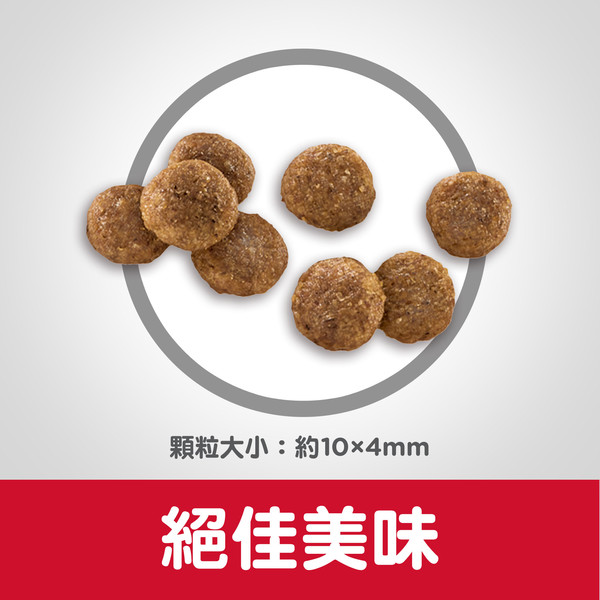 【Hills 希爾思】幼犬 雞肉與大麥 3公斤 052742692906