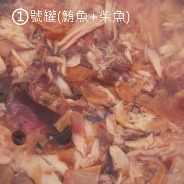4716609944688(E)邦比貓餐罐-鮪魚+柴魚80g