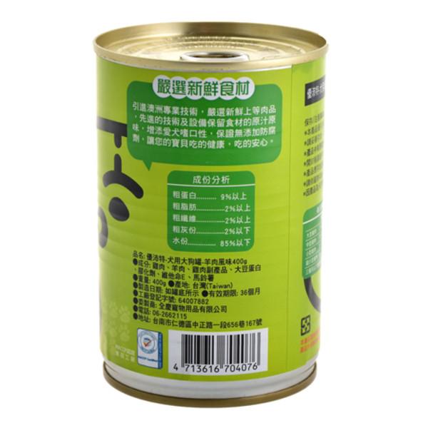 4713616704076(E)優沛特-犬用大狗罐-馬鈴薯+羊肉400g
