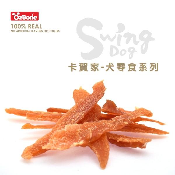 4712257320577(E)OB卡賀家犬零食-香Q純雞柳條130g
